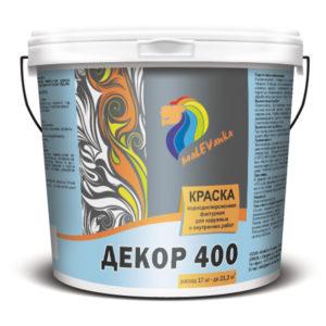 -400-банка-300x300