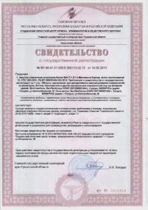 sgr_sztukaturka-212x300