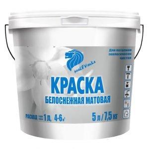 15_Белоснежная-300x300