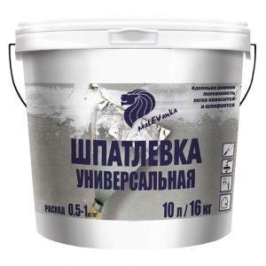 7_Шпатлевка_унивесальная