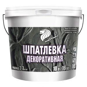8_Шпатлевка_декоративная